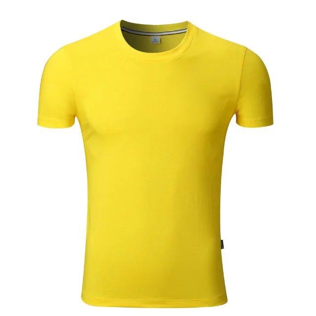 万博体育手机版登录入口圆领T恤