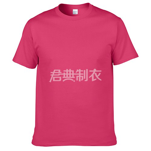 枚红色纯棉文化衫