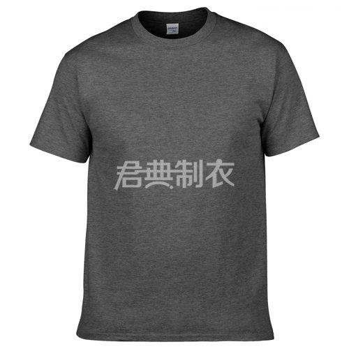 深灰色纯棉文化衫1