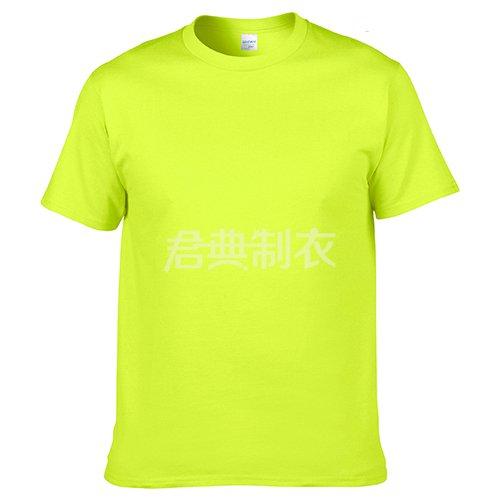 荧光绿纯棉文化衫