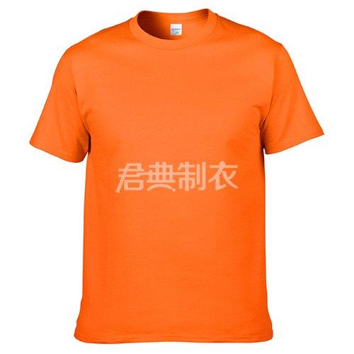 荧光橙纯棉文化衫