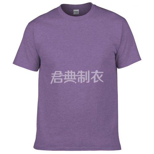 薰衣草紫色纯棉文化衫