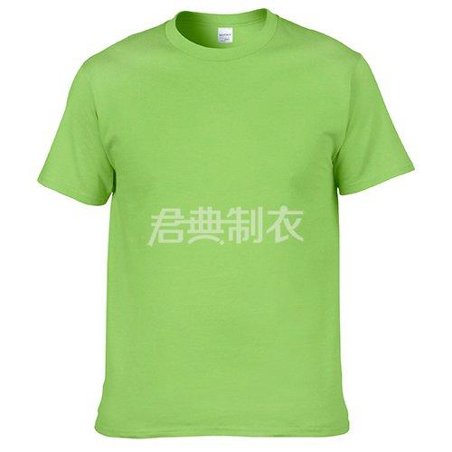 果绿色纯棉文化衫