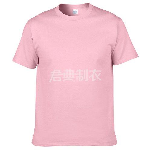 浅粉色纯棉文化衫