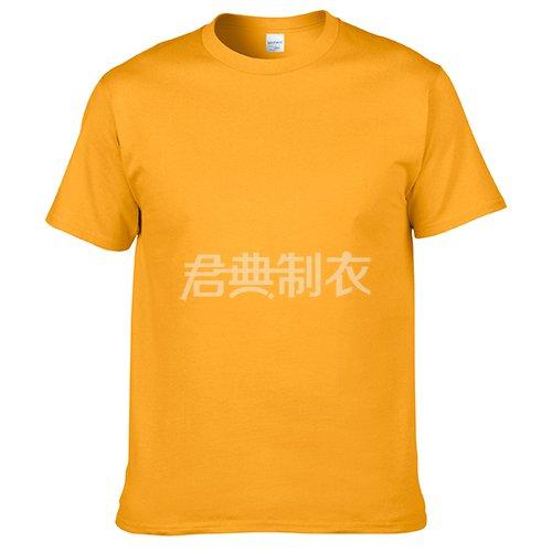 橘黄色纯棉文化衫
