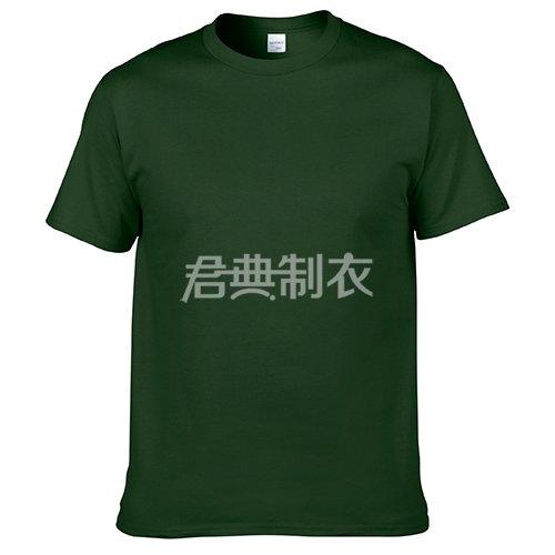 森林绿纯棉文化衫