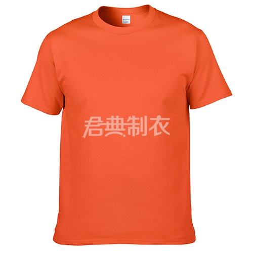 橘色纯棉文化衫T恤衫