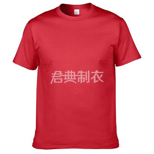 红色纯棉文化衫T恤衫