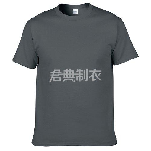 烟灰色纯棉文化衫