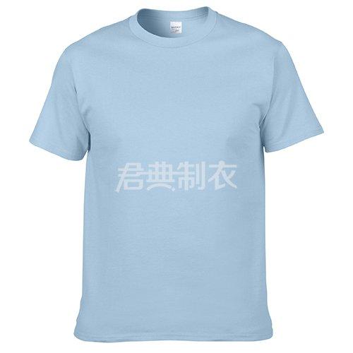 天蓝色纯棉文化衫T恤衫