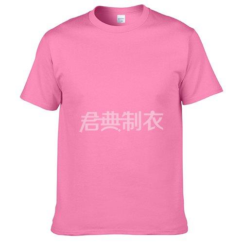 浅玫红纯棉文化衫