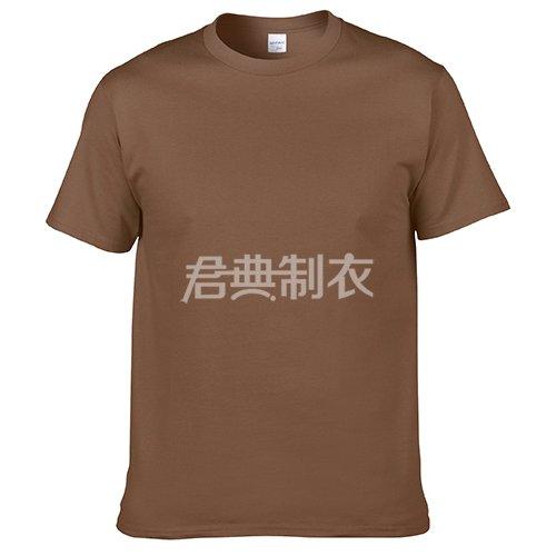 咖啡色纯棉文化衫