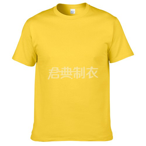 大黄色纯棉文化衫T恤衫