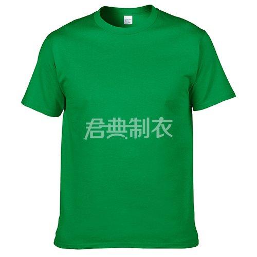 正绿色纯棉文化衫