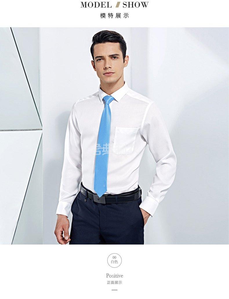 正装白色衬衫1
