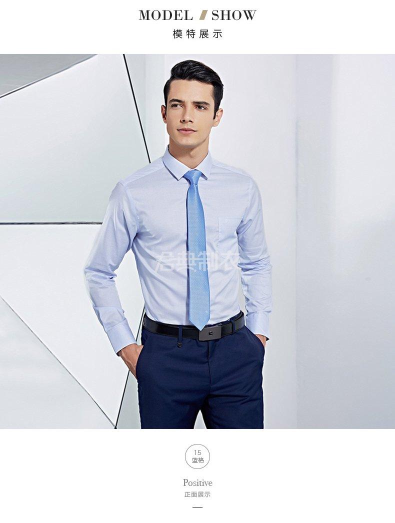 男士格纹长袖衬衫1