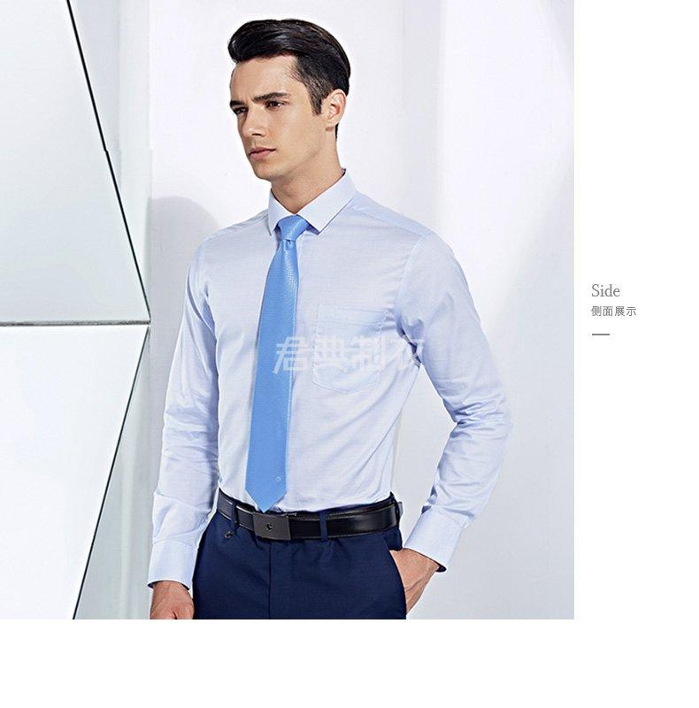 男士格纹长袖衬衫2