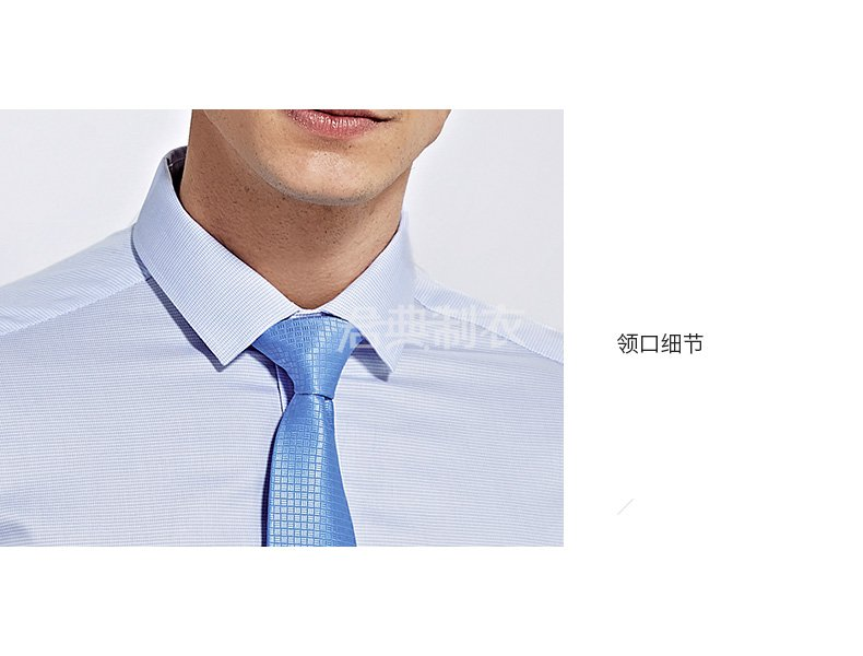 男士格纹长袖衬衫4