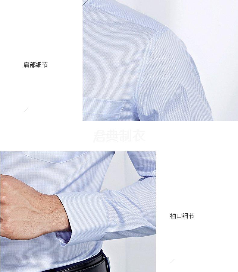 男士格纹长袖衬衫5