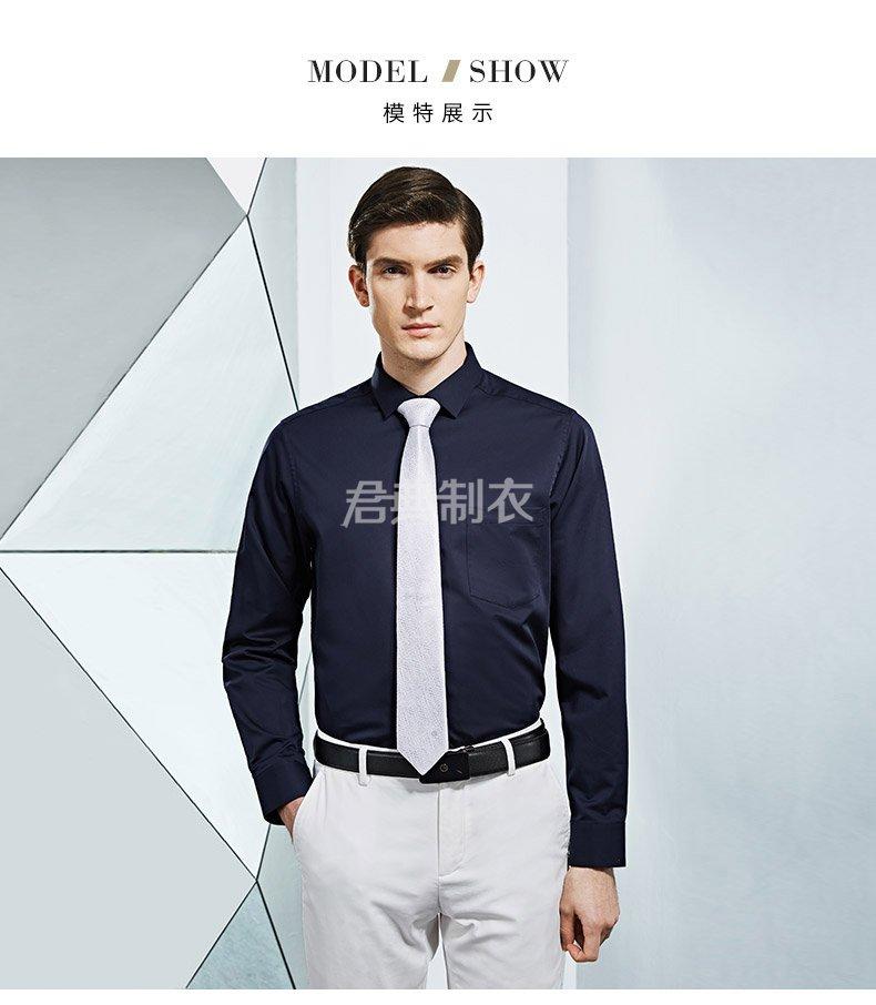 男士藏蓝色全棉长袖衬衫1