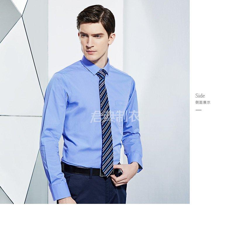 经典蓝色长袖衬衫2