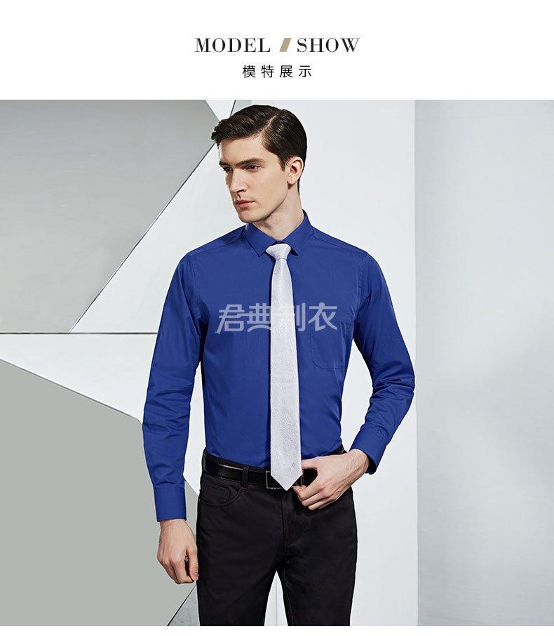 经典蓝色长袖衬衫4