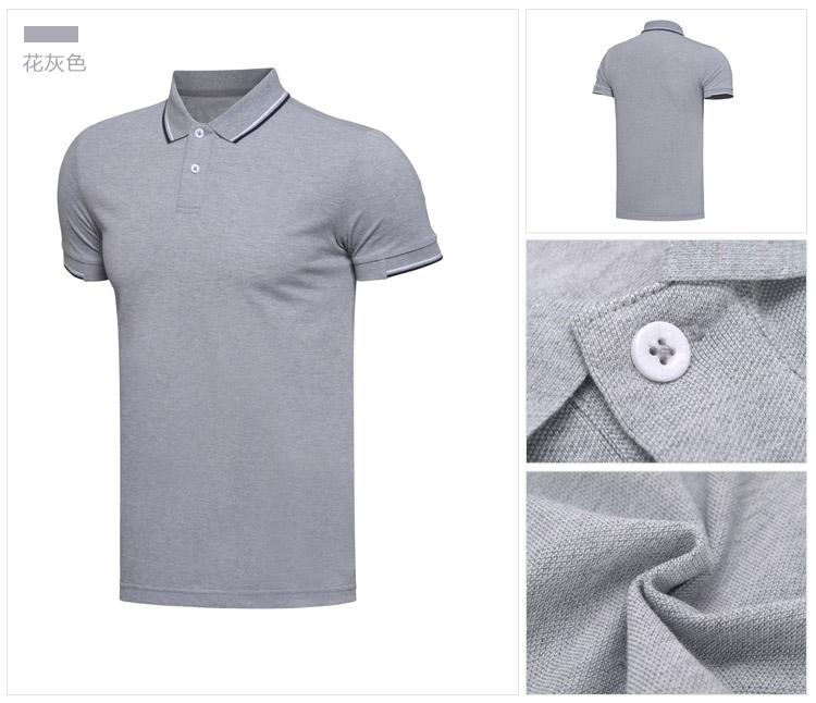 花灰色POLO衫1