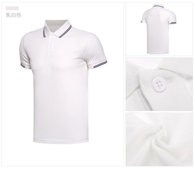 白色短袖POLO衫万博体育手机端