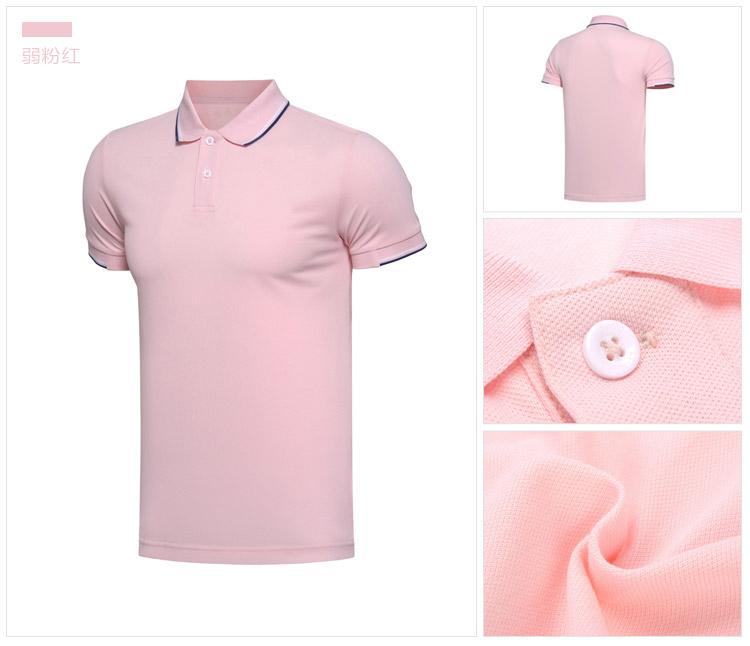 浅粉色短袖POLO衫万博体育手机端