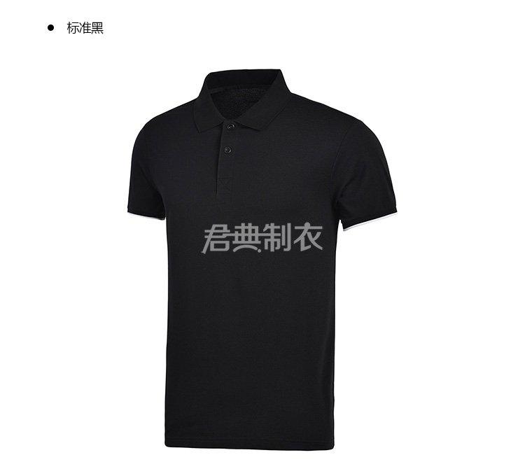 万博体育手机版登录入口黑色POLO衫