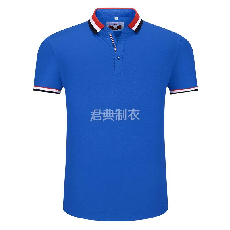宝蓝色榉木纤维POLO衫