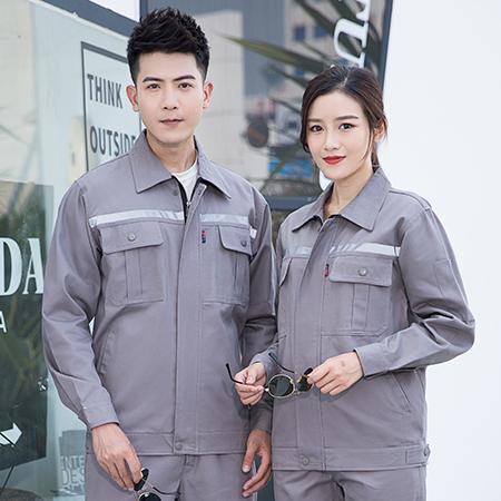 纯棉反光条设计工作服套装 C1-003