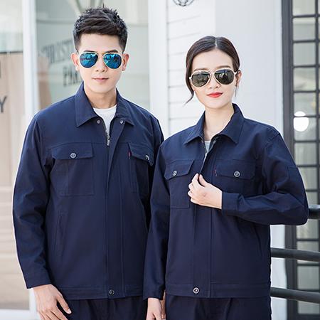 纯棉加厚系列工作服套装 C1-004