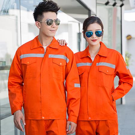 橘色系列企业工作服 C1-014