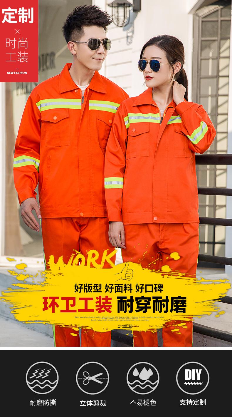 户外交通工作反光系列工服01