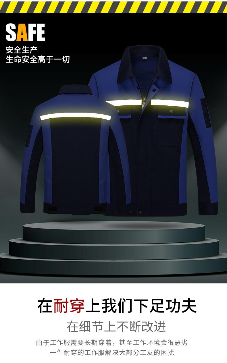 经典拼色款长袖工作服套装06